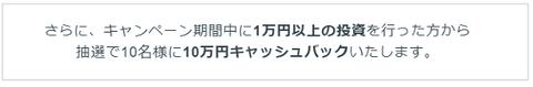 20190423CB-紹介2