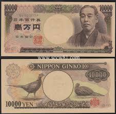 雉 一万円札