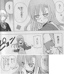 Comic_Hayate_the_combat_butler_03.jpg