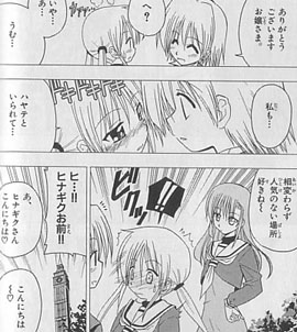 Comic_Hayate_the_combat_butler_04.jpg