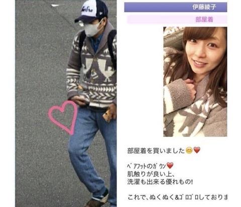 huwahuwamashiro-1194247211766272000-20191112_223457-img4