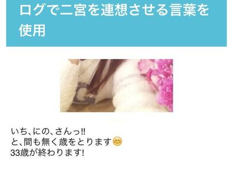 huwahuwamashiro-1194247211766272000-20191112_223457-img2