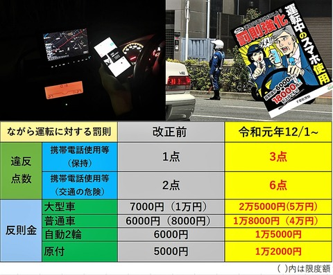 tencho_tsurusan-1200792573956112388-20191201_000353-img1