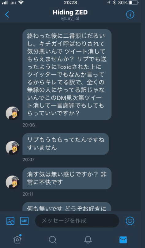 SnapCrab_NoName_2018-6-12_22-20-59_No-00