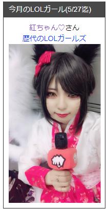 SnapCrab_NoName_2018-4-30_11-56-43_No-00