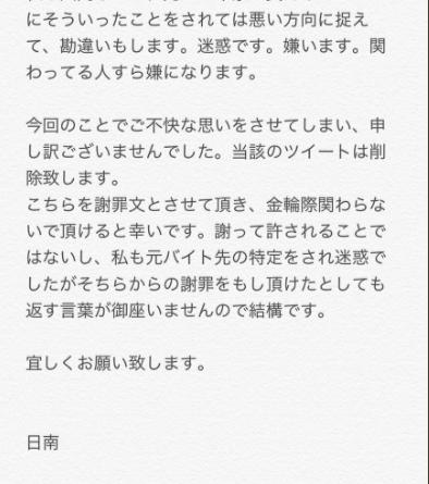 SnapCrab_NoName_2018-6-10_12-1-42_No-00