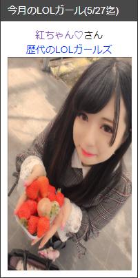 SnapCrab_NoName_2018-4-30_11-57-34_No-00