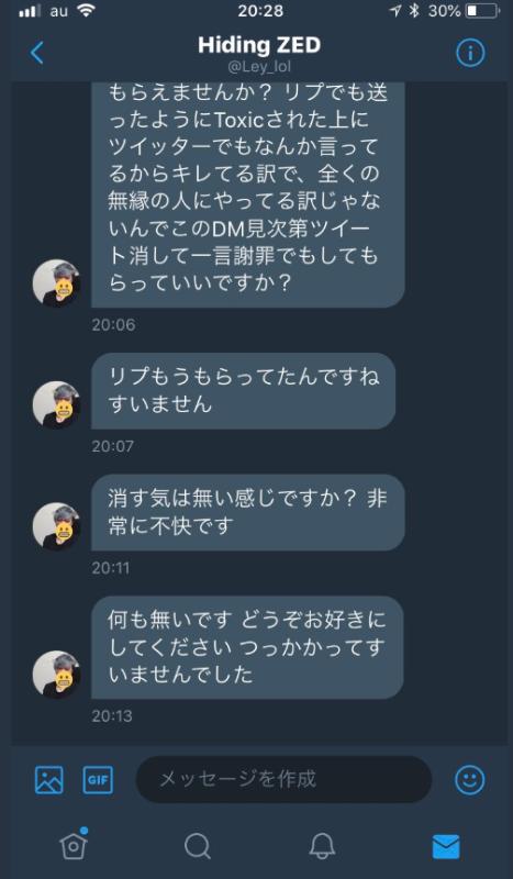 SnapCrab_NoName_2018-6-12_22-21-13_No-00