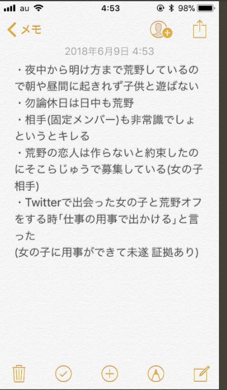 SnapCrab_NoName_2018-6-9_20-22-1_No-00