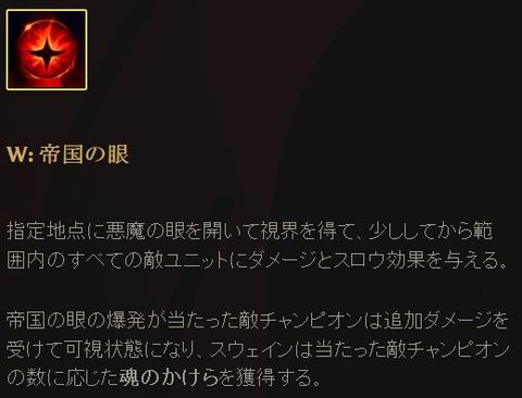 SnapCrab_NoName_2018-1-30_21-16-25_No-00