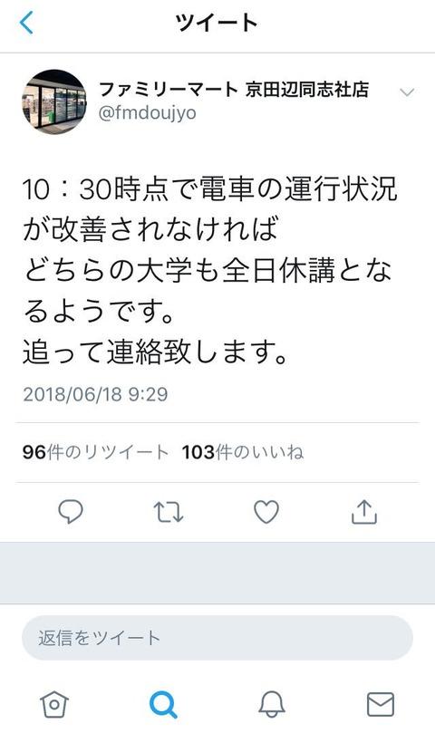 ei__yu-1008545020633178112-20180618_120045-img3