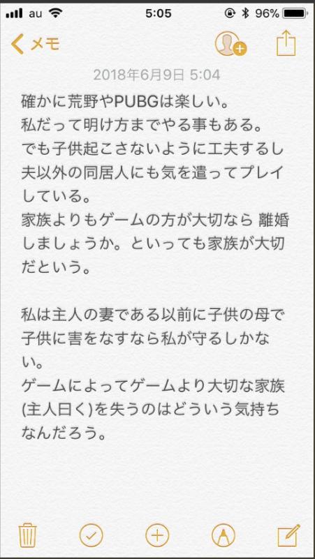 SnapCrab_NoName_2018-6-9_20-21-52_No-00