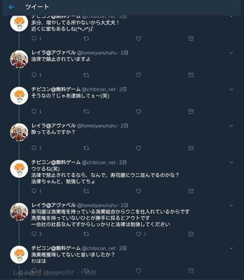 SnapCrab_NoName_2018-6-15_11-53-32_No-00