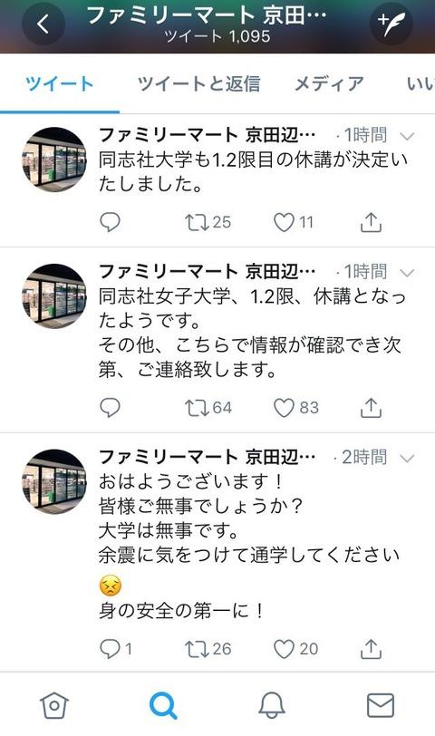 ei__yu-1008545020633178112-20180618_120045-img4