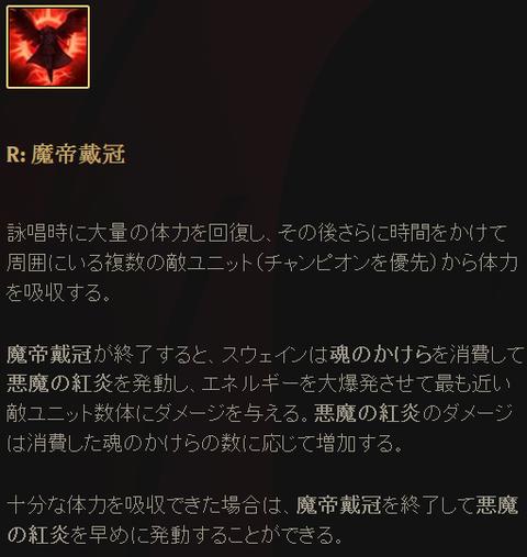 SnapCrab_NoName_2018-1-30_21-16-39_No-00