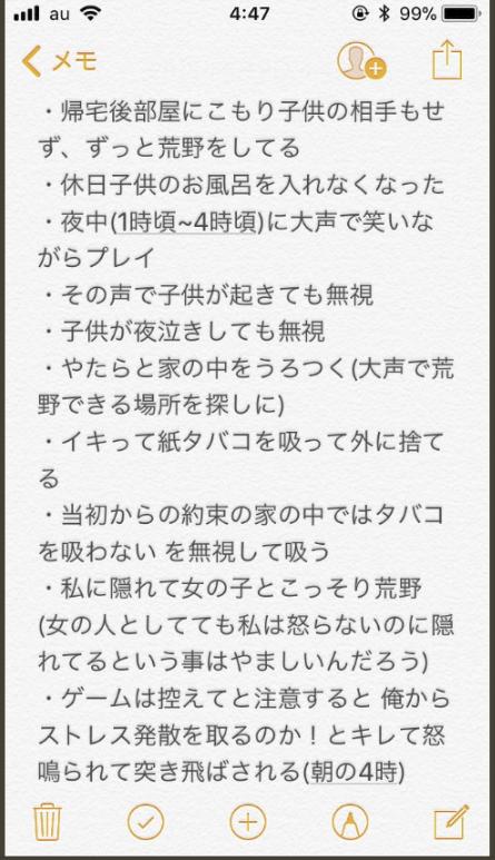 SnapCrab_NoName_2018-6-9_20-22-11_No-00