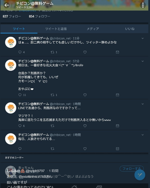 SnapCrab_NoName_2018-6-15_11-53-40_No-00