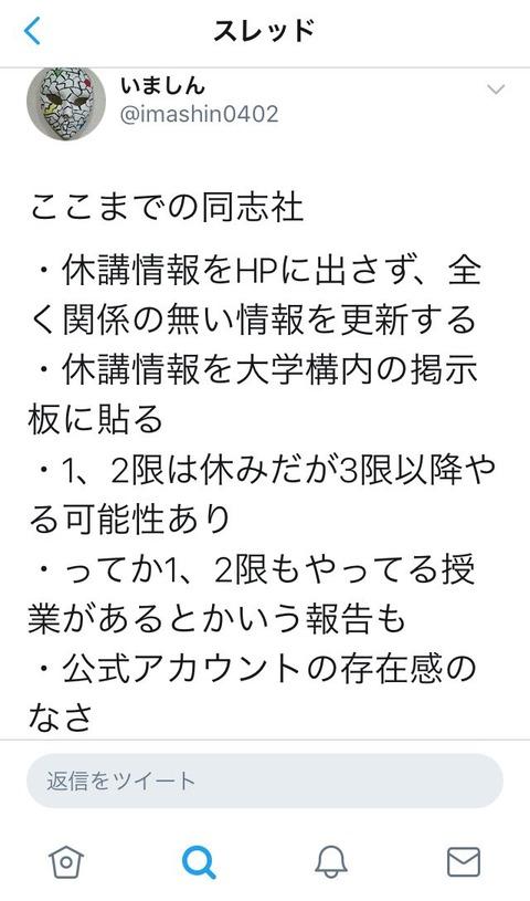 ei__yu-1008545020633178112-20180618_120045-img1