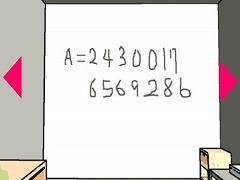 数式の脱出ゲーム