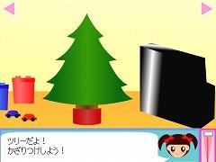 あんちゃんのクリスマス☆
