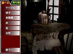 丸投げクエスト外伝~プレシャス・メアリー~