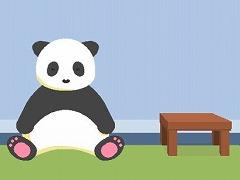 パンダのいる部屋からの脱出