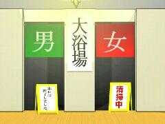 吉田温泉卓球部!