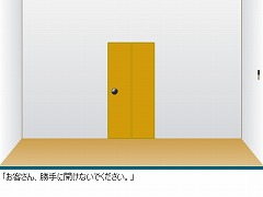 10 Doors 2