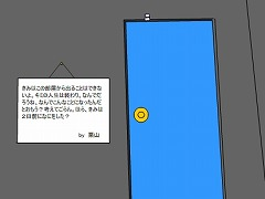 KURIYAMA ROOM(栗山ルーム)
