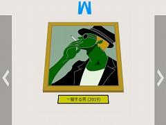 ピクトさんをさがせ!!198(チョコ被害者の会編)