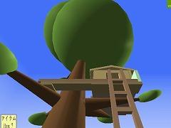 タケオのツリーハウス