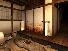 Geisha House~Ⅱ~