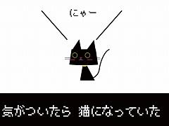 脱出ゲーム 猫探偵の憂鬱