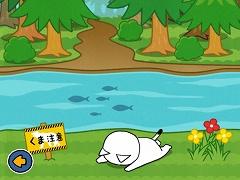脱出ゲーム:たすけてにゃ~!!3-迷いの森編-