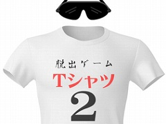 脱出ゲーム Tシャツ2