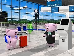 脱出ゲーム - 空港