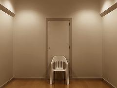 Sagrario's room