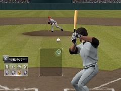 プレイング野球オンライン