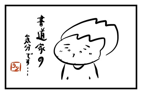 14アイキャッチ