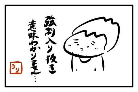 15アイキャッチ