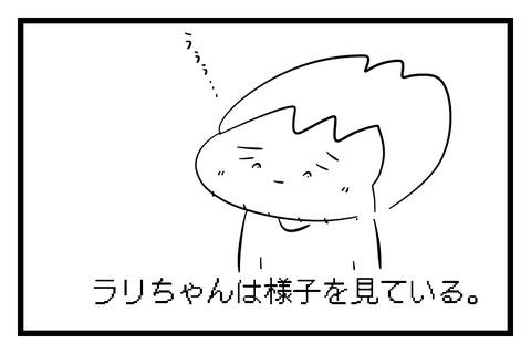 11アイキャッチ