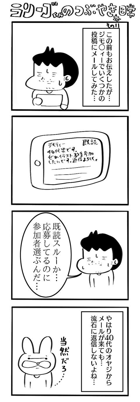 ラリ粒11