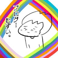 ①ファビコン