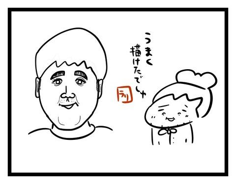21諸見里大介