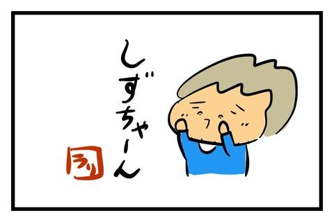 28アイキャッチ