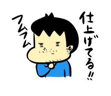 スタンプ3ブログ