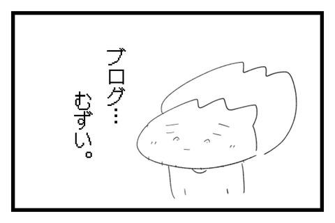 8アイキャッチ