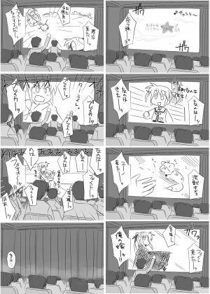 アニメ ラブライブ! まとめ