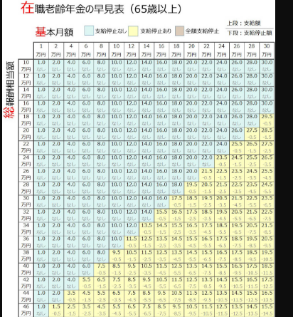 SnapCrab_NoName_2018-8-8_12-17-16_No-00
