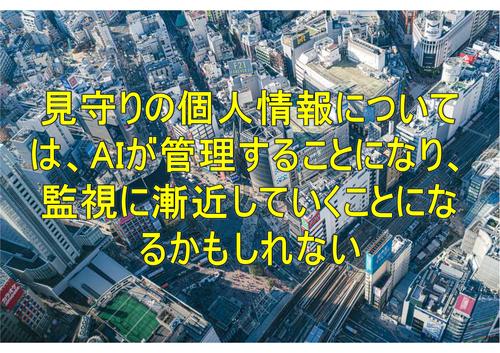 A4サイズぴったり_01